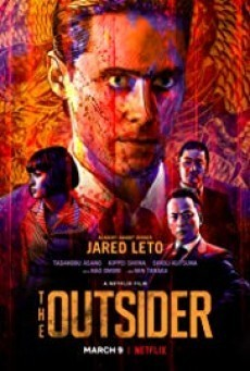 The Outsider ดิ เอาท์ไซเดอร์