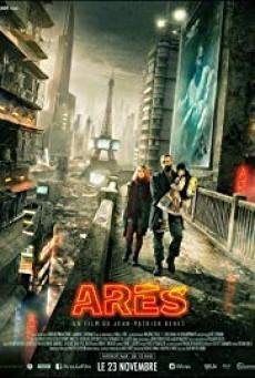 Ares ( อาเรส นักสู้ปฏิวัติยานรก )