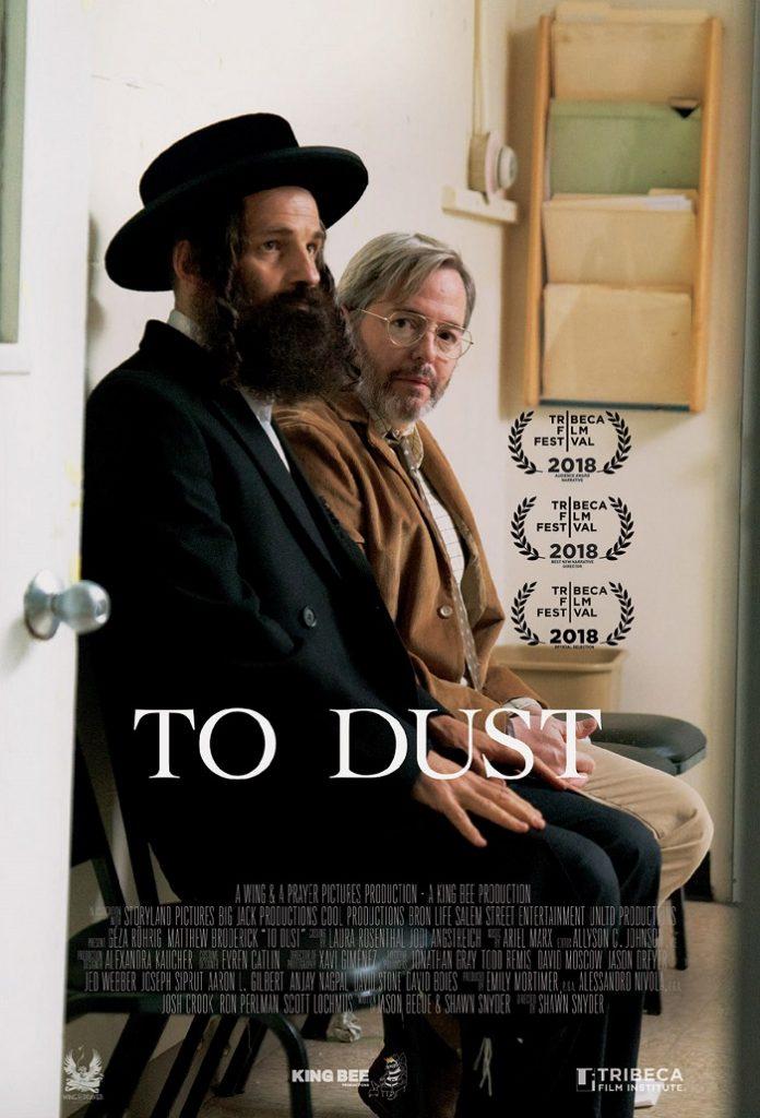 To Dust (2018) เถ้า สู่ ธุลี
