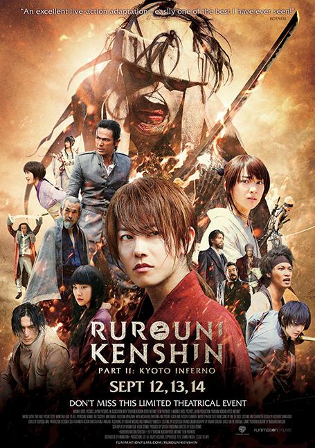 Rurouni Kenshin Part II : Kyoto Inferno (2014) รูโรนิ เคนชิน เกียวโตทะเลเพลิง