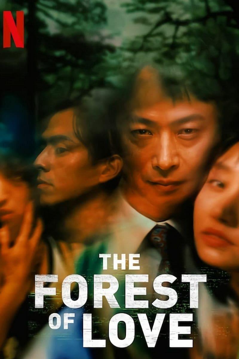 The Forest of Love (2019) เสียงเพรียกในป่ามืด