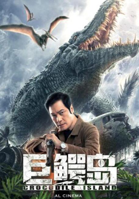 Crocodile Island (Ju e dao) (2020) เกาะจระเข้ยักษ์