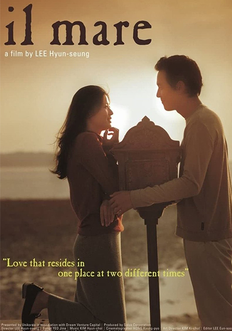 IL Mare (2000) ลิขิตรัก ข้ามเวลา