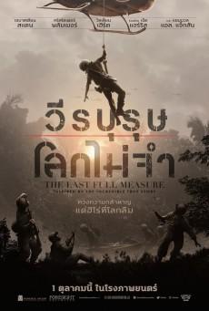 The Last Full Measure (2020) วีรบุรุษโลกไม่จำ