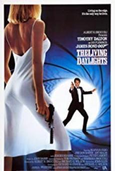 James Bond 007 ภาค 15 The Living Daylights 007 พยัคฆ์สะบัดลาย (1987)