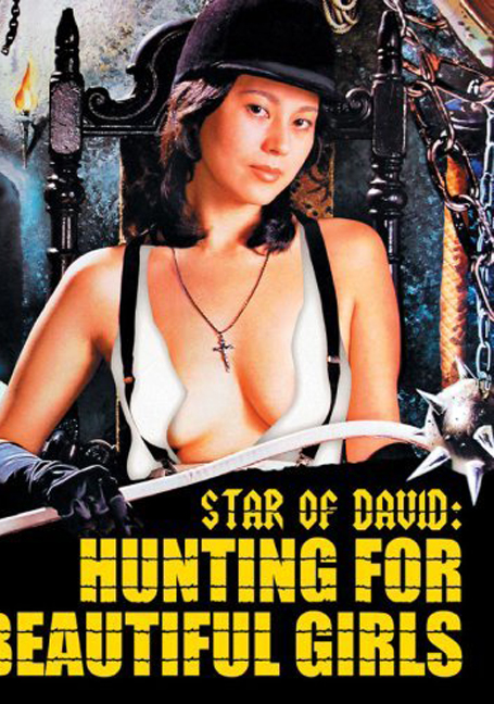 Star of David : Beauty Hunting (1979)