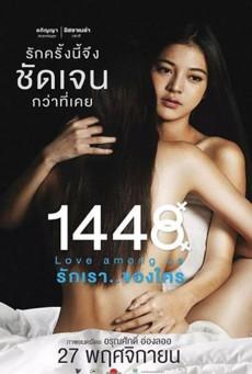 1448.Love.Among.Us[2014]