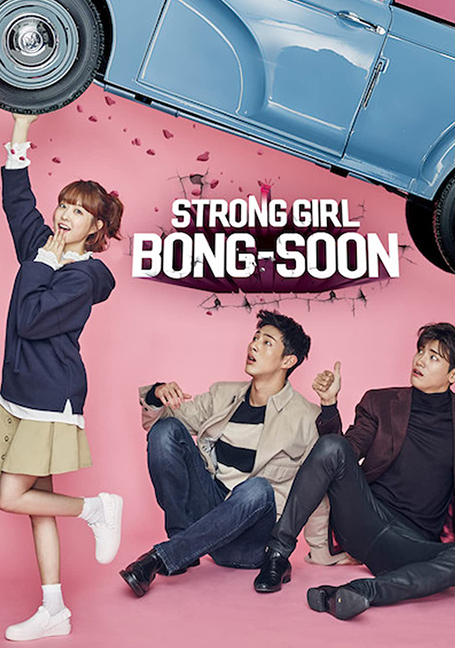 Strong Woman Do Bong Soon สาวน้อยจอมพลัง โด บงซุน