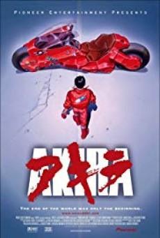 Akira อากิระ คนไม่ใช่คน