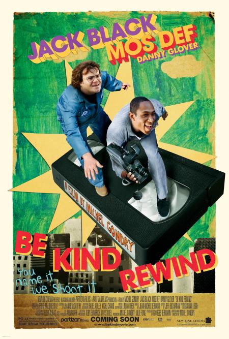 Be Kind Rewind (2008) ใครจะว่า หนังข้าเนี๊ยะแหละเจ๋ง