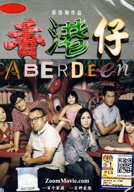 Aberdeen[2014]