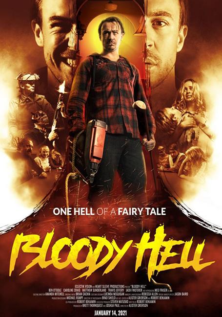 Bloody Hell (2020) คืนโหด ครอบครัวนรก