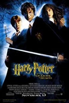 Harry Potter 2 and the Chamber of Secrets ( แฮร์รี่ พอตเตอร์กับห้องแห่งความลับ )