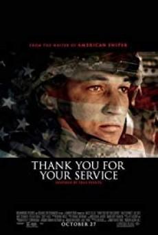 Thank You for Your Service สมรภูมิชีวิต วีรบุรุษแผ่นดิน
