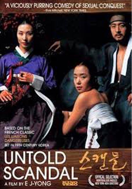 SB.Untold.Scandal[2003]