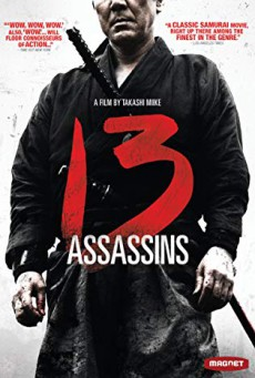 13 Assassins 13 ดาบวีรบุรุษ