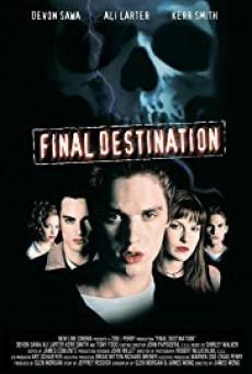 Final Destination 1 โกงความตาย ภาค 1