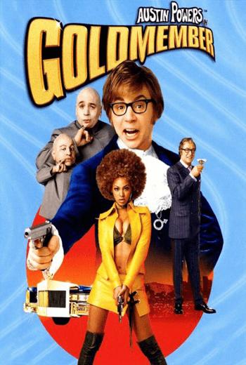Austin Powers : in Goldmember (2002) ออสติน เพาเวอร์ 3 พยัคฆ์ร้ายใต้สะดือ ตามล่อพ่อสายลับ