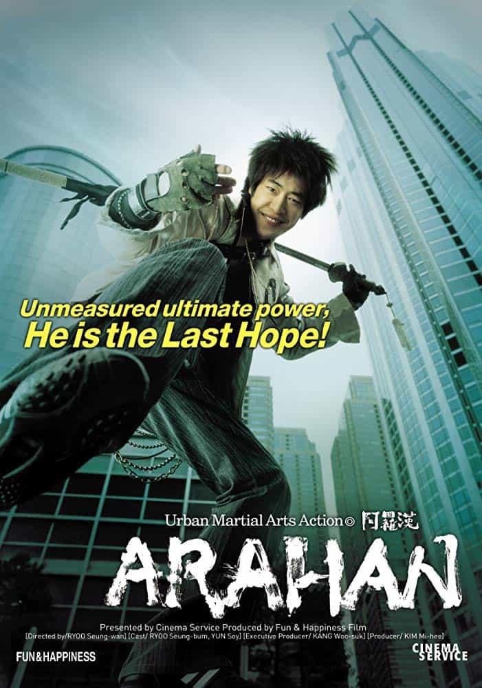 Arahan (2004) อรหันต์ ศึกทะยานฟ้า กวดวิชาถล่มมาร