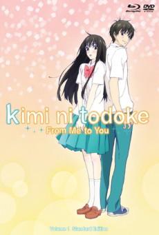 Kimi Ni Todoke From Me To You ฝากใจไปถึงเธอ