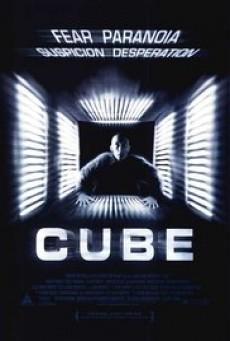 Cube ลูกบาศก์มรณะ