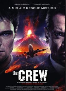 The Crew (2015) ปล้นท้าทรชน (SoundTrack ซับไทย)
