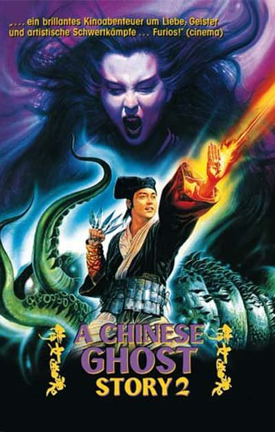 A Chinese Ghost Story 2 (1990) โปเยโปโลเย ภาค 2