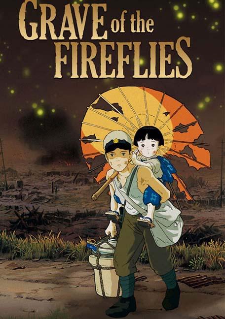 Grave of the fireflies 1988สุสานหิ่งห้อย